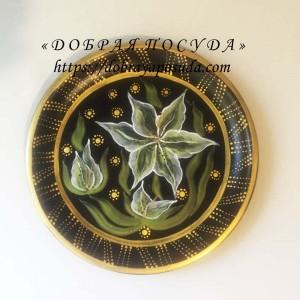Декоративная тарелка на стену Цветок